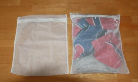 """Vaskenett/vaskepose, helt fantastisk produkt som beskytter tøyet i vask, samtidig som det funker som """"skittentøyskurv"""" i samme slengen! Genialt...!!! Anbefales!"""